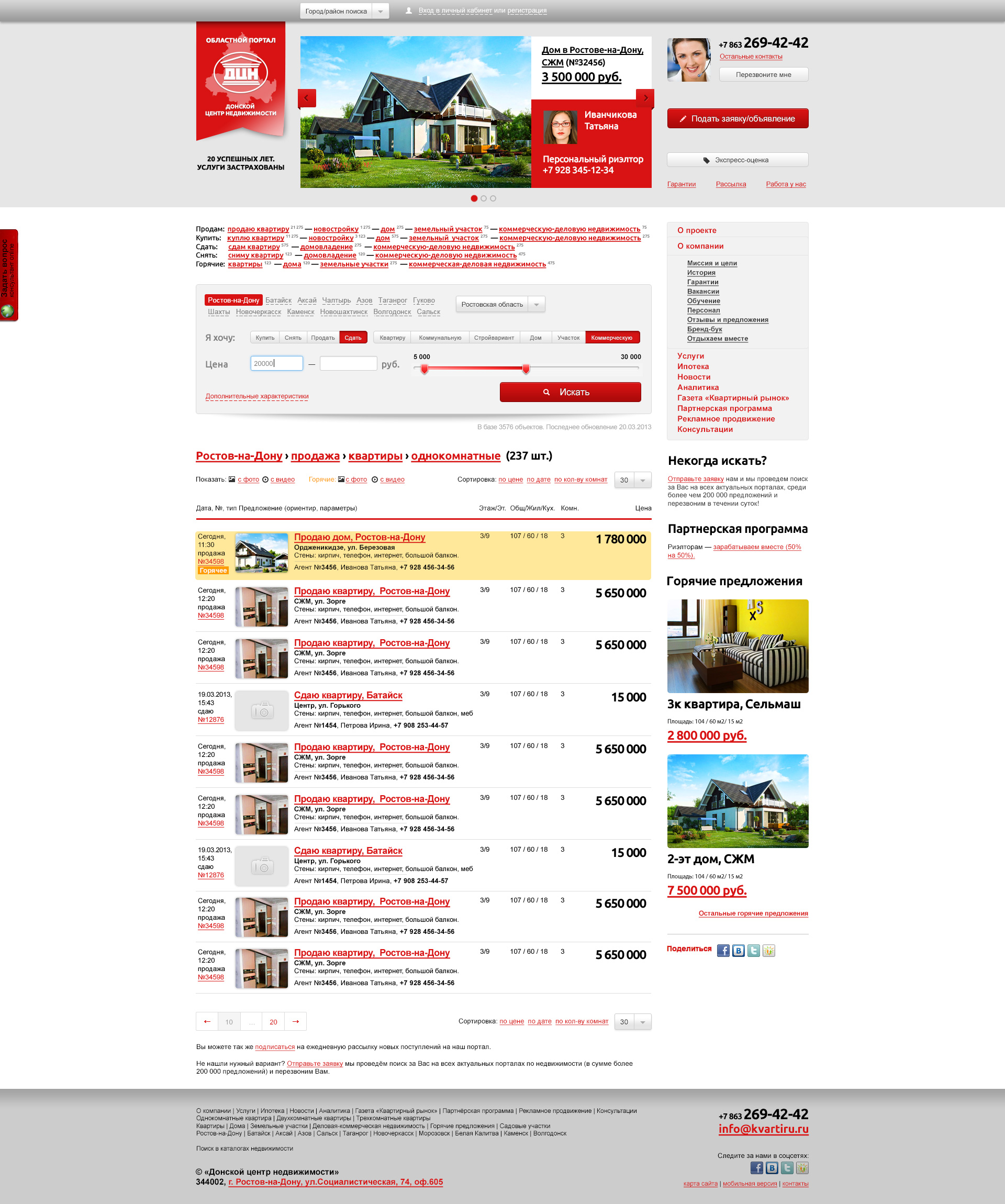 Design and templates for realty agency «Don Realty Center»